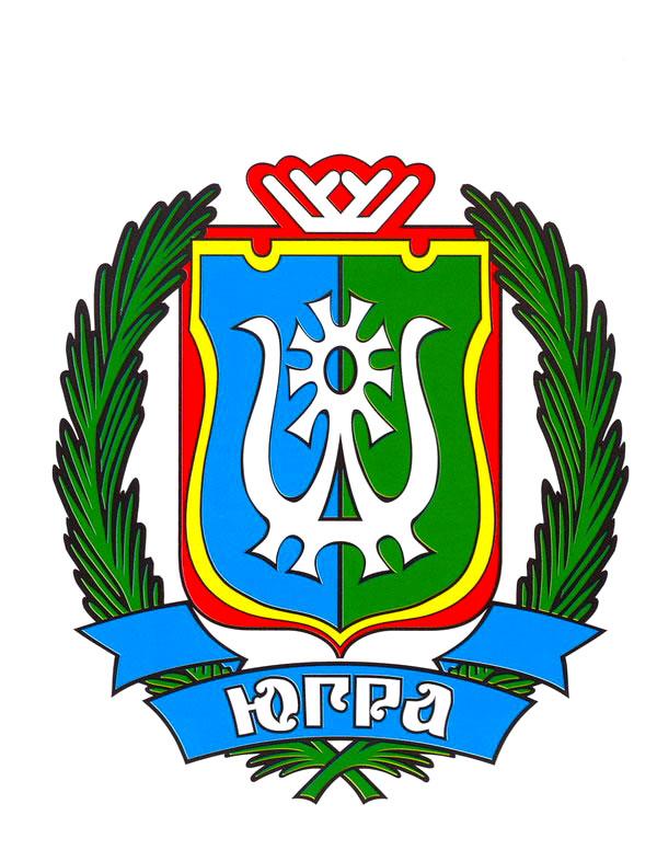 Картинки по запросу герб югры