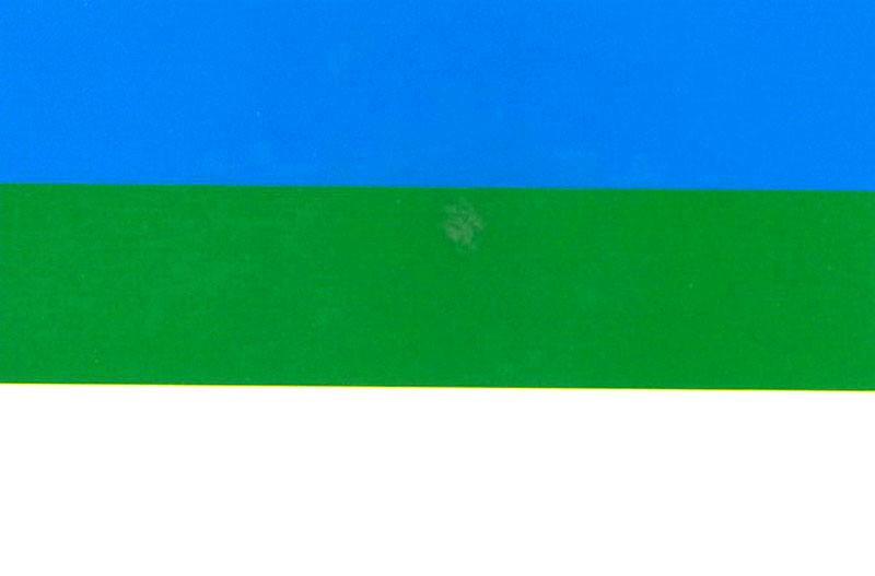 Картинки флага ссср