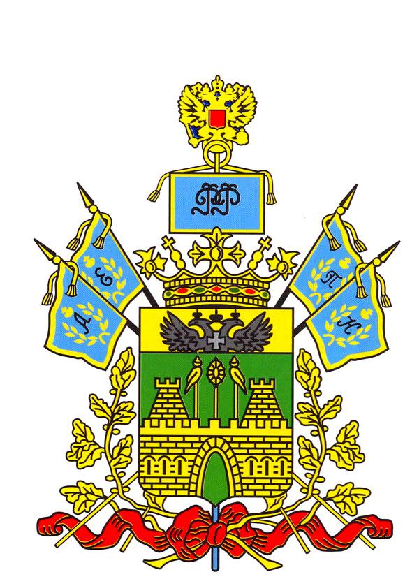 картинки символика кубани