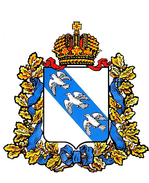 Картинки по запросу администрация города курска герб