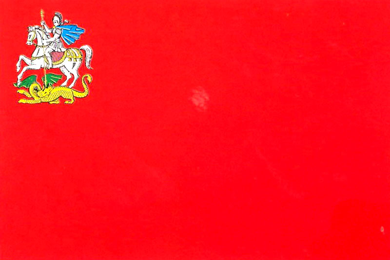 фото флаг московской области