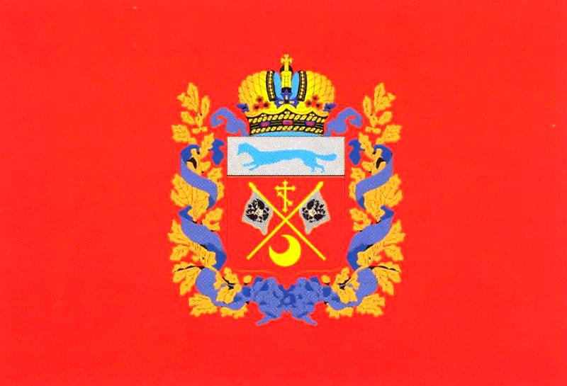 флаг оренбургской области фото