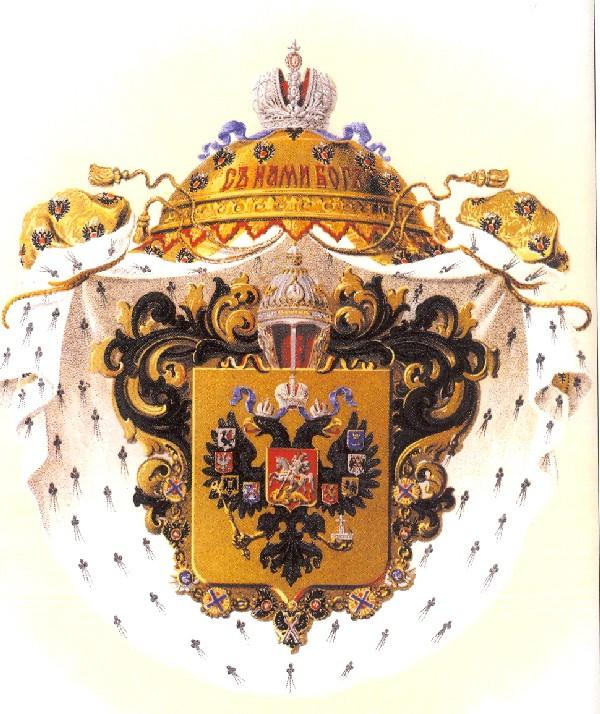 происхождение герба россии